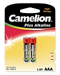 Alkaline AAA Batteries 2 Pack